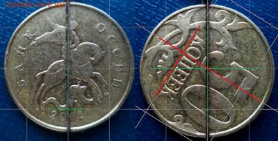 Бракованные монеты - 122 гоадуса.