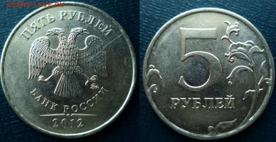 Бракованные монеты - DSC00510.JPG