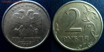 Бракованные монеты - ДВОЕНИЕ.
