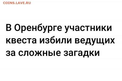 юмор - q_eLJE5Id7E