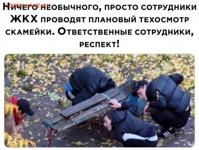 юмор - akWT_30oZk0