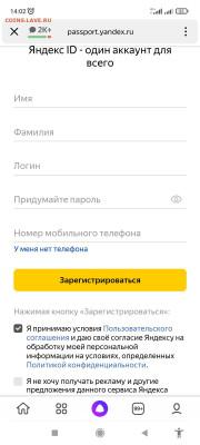 Выкрутасы интернет платформ - Screenshot_2021-10-16-14-02-34-798_ru.yandex.searchplugin