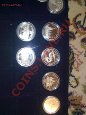 Вот так я храню монеты! - 31102011402