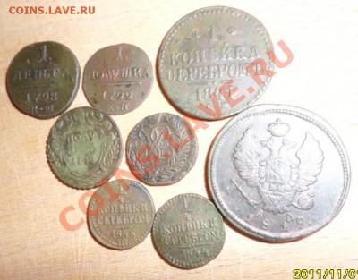 Кузбасский коп - монеты.JPG