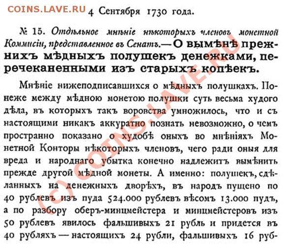 ВРП-СООСНОСТЬ НА 180 ГР. - Указ - начало