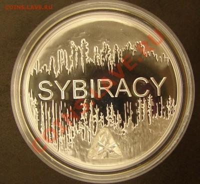 Монеты, посвящённые трагическим событиям - Польша 2008 2 злотых сибиряки цирконий 1