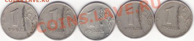 Бракованные монеты - Image0001.JPG