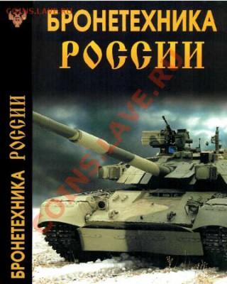Украинский танк на российском рубле? - oplot
