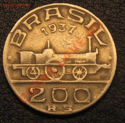 Монеты,связанные с жд! - IMG_8505.JPG