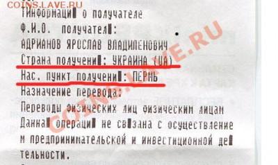Что-то новое в географии - Украина - Пермь