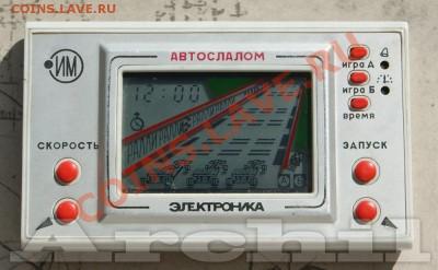 """Игры Электроника. """"Ну, погоди!"""" и другие - DSC03776"""