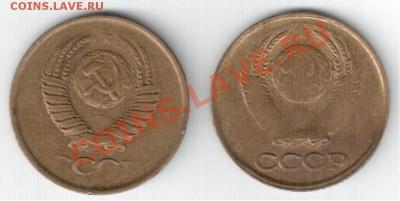 Бракованные монеты - брак