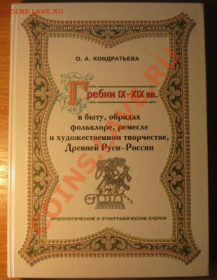 анонсы подарков - 335749