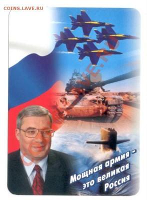 Украинский танк на российском рубле? - Толок USA