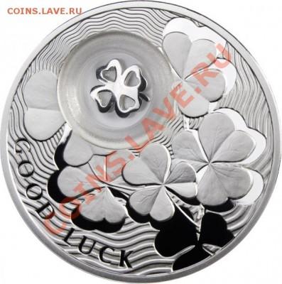 Монета в подарок - 02-four-leaf-clover-reverse