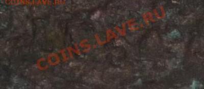 Полушка 1734 года с зеркальной 7 - год 1.JPG