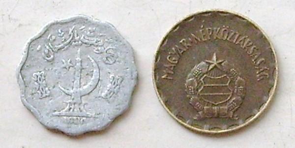 Помогите разобраться с монетами - S6301438.JPG
