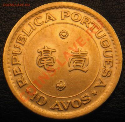 Португальские колониии. - IMG_8557.JPG