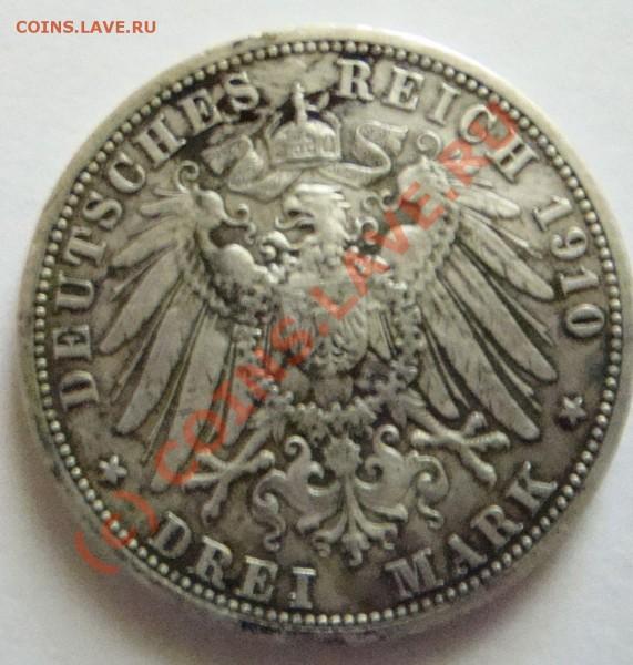 я не знаю что за монета у меня - DSC00920.JPG