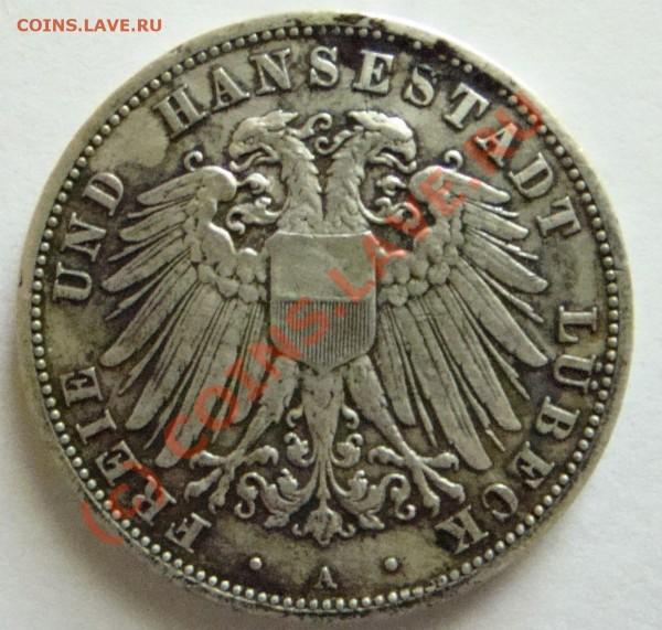 я не знаю что за монета у меня - DSC00921.JPG