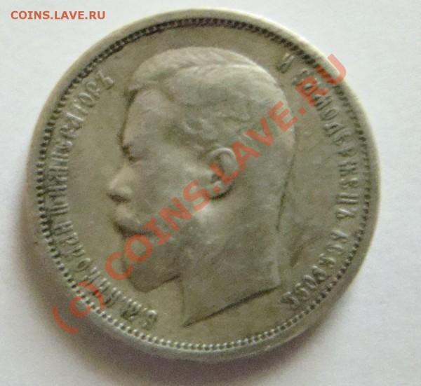 я не знаю что за монета у меня - DSC00922.JPG