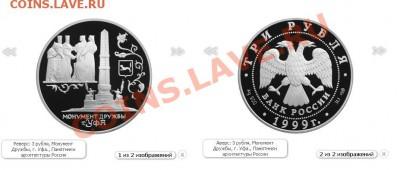 Монета в подарок - Безымянный.JPG