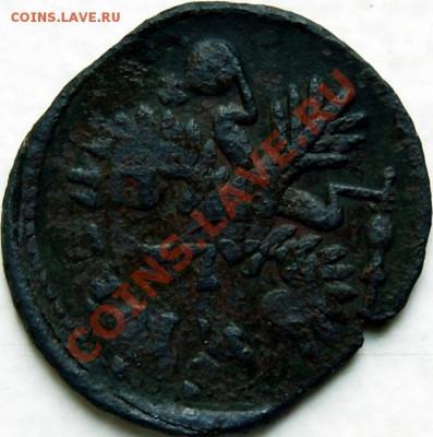 Полушка 1734 года с зеркальной 7 - 1730.JPG
