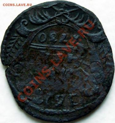 Полушка 1734 года с зеркальной 7 - 1730 (1).JPG