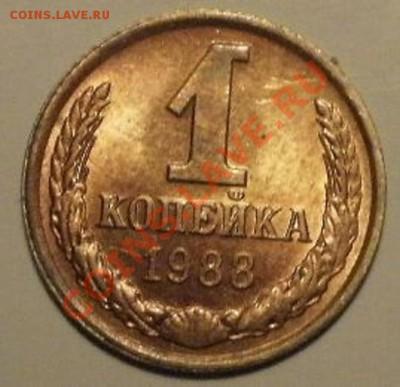 Пробные монеты СССР - P8230181.JPG