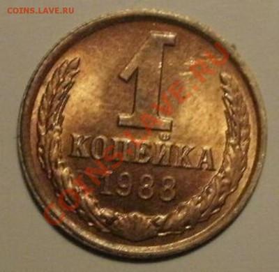 Пробные монеты СССР - P8230183.JPG