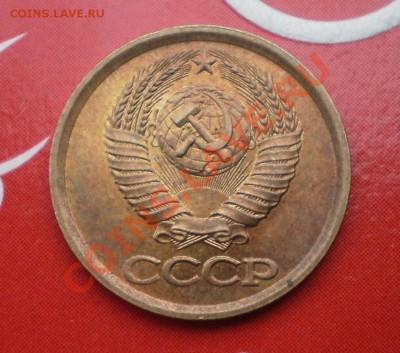Пробные монеты СССР - P8240224.JPG