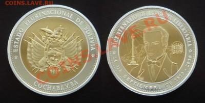 Боливия. - Боливия_2010_200 лет начало войны_Кочабамба