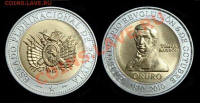 Боливия. - Боливия_2010_памятная монета_Оруро