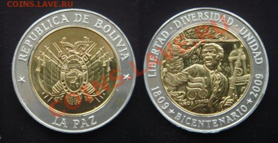 Боливия. - Боливия_2009_Восстание в Ла Пасе