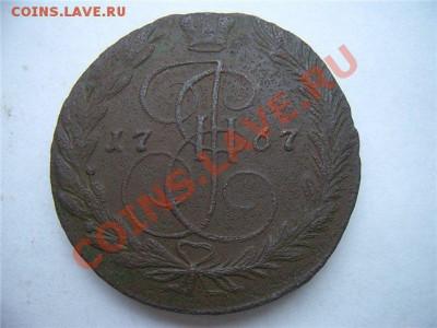 5 копеек 1767 стоимость - 4