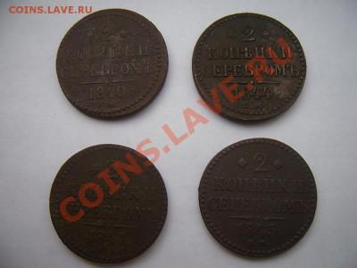 5 копеек 1767 стоимость - 5.JPG
