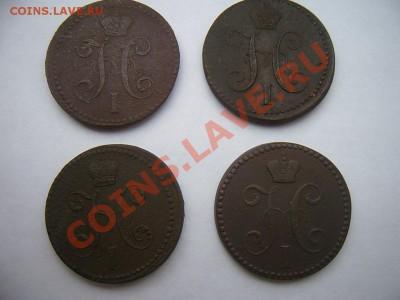 5 копеек 1767 стоимость - 6.JPG