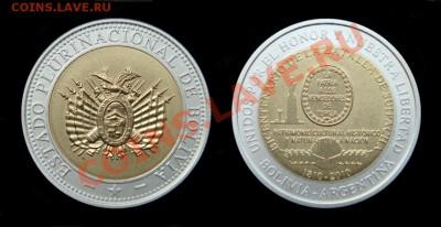 Боливия. - Боливия_2010_памятная монета_Битва при Суипача_Каталог