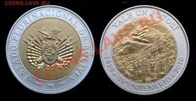 Боливия. - Боливия_2010_памятная монета_Потоси