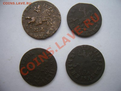 5 копеек 1767 стоимость - 7.JPG