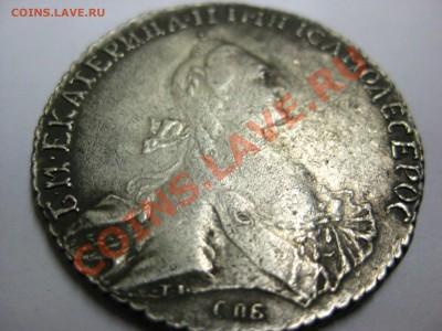 Рубль 1770г возможно недешёвый... - 26.11.2011 004-1