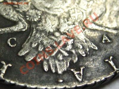 Рубль 1770г возможно недешёвый... - 26.11.2011 005-2
