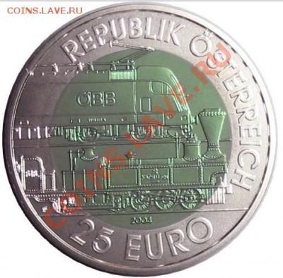 Монеты,связанные с жд! - 25.JPG