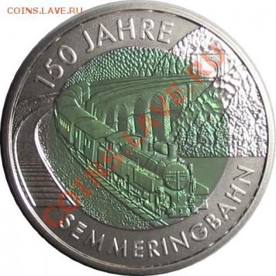 Монеты,связанные с жд! - 43fac4ac-5424-4b49-8a0f-62fcb515e569_720_rev