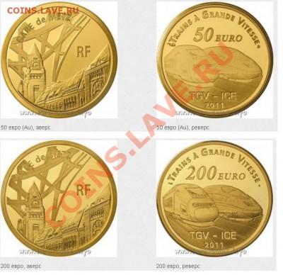 Монеты,связанные с жд! - au.JPG