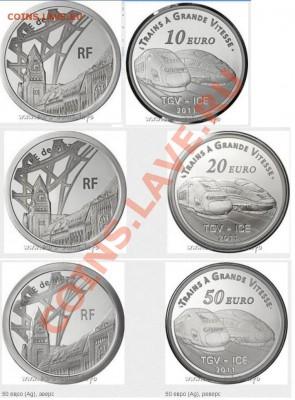 Монеты,связанные с жд! - ag.JPG