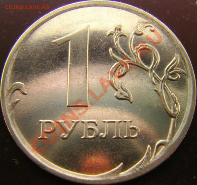 Монеты 2010 года (Открыть тему - модератору в ЛС) - реверс
