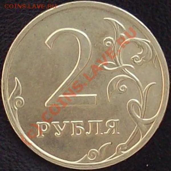 фотографируем монеты - 83.JPG