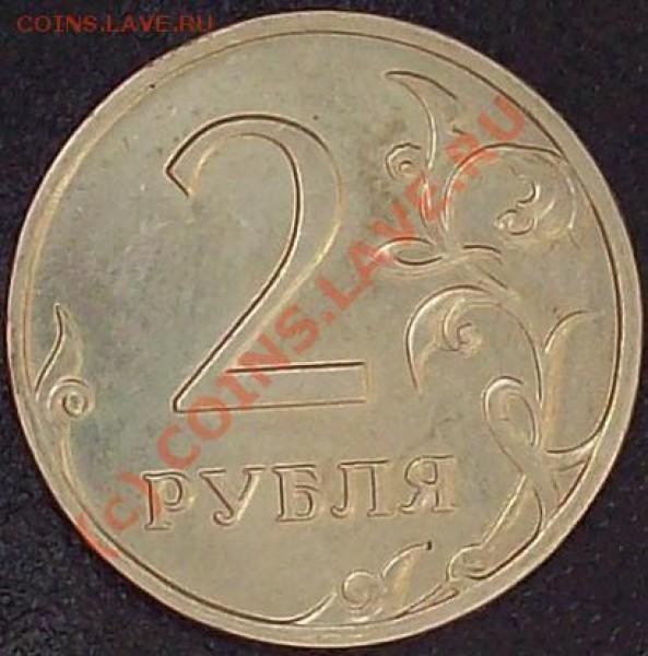 фотографируем монеты - 79.JPG
