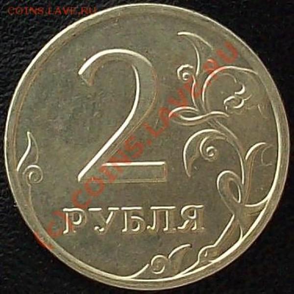 фотографируем монеты - 2______.JPG